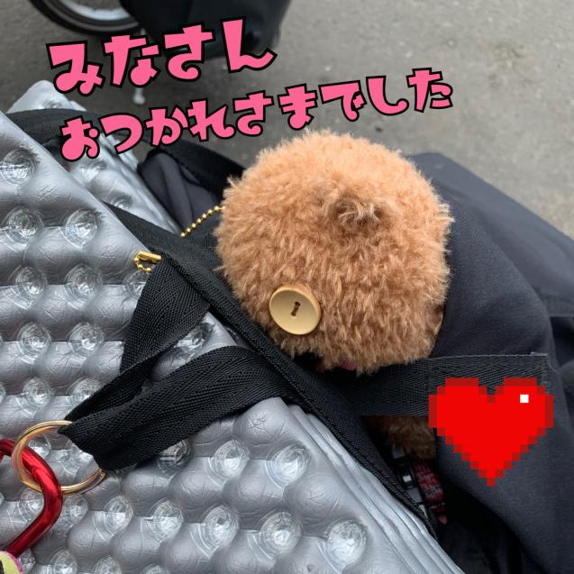 自転車でキャンプへ行こう!in八剣山2021☆行って来ました!_d0197762_18220492.jpg