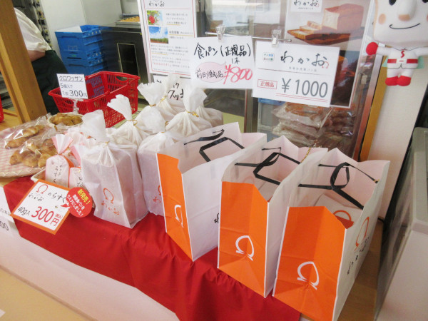 若尾製菓 FACTORY STORE(製造直売所)・02_c0152767_07233632.jpg