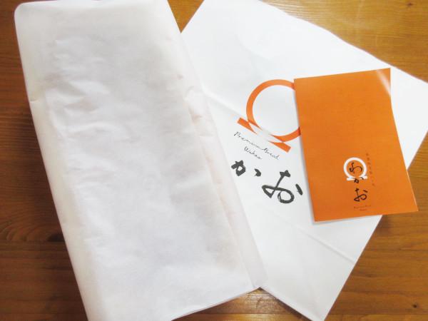 若尾製菓 FACTORY STORE(製造直売所)・02_c0152767_07260871.jpg