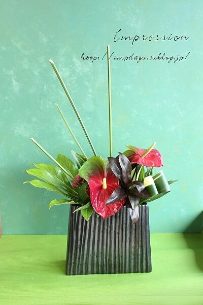 重たい花器_a0085317_20122409.jpg