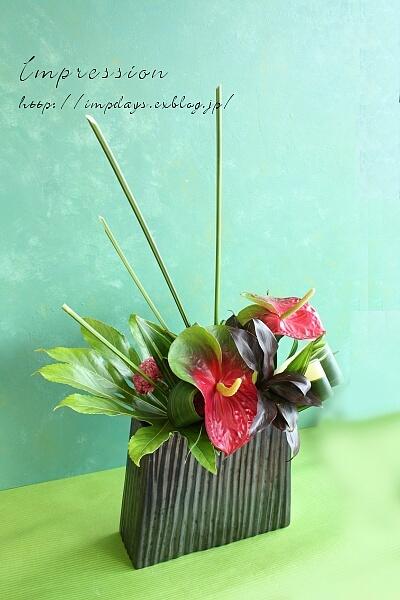 重たい花器_a0085317_20122997.jpg
