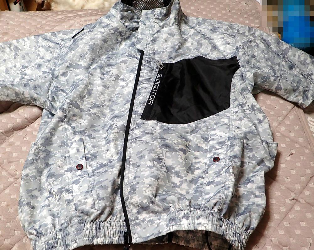 パーカータイプ空調服を買ってみた。  2021年8月3日(火) - 釣り好き昌ちゃんの釣り日誌