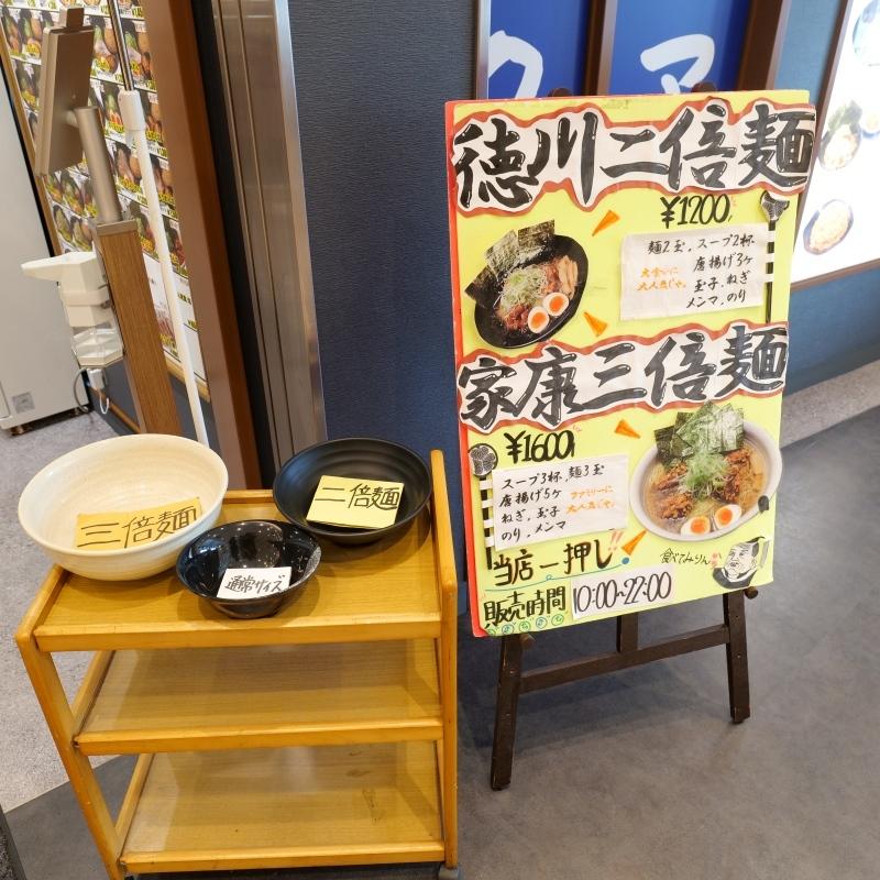 四国旅 7月6日 京都~東京_f0050534_13513384.jpg