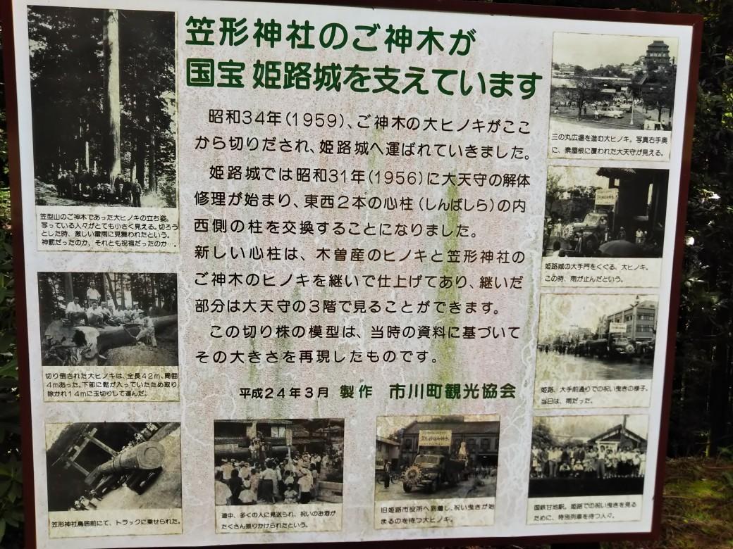 播磨富士 笠形山_c0218841_19410653.jpg