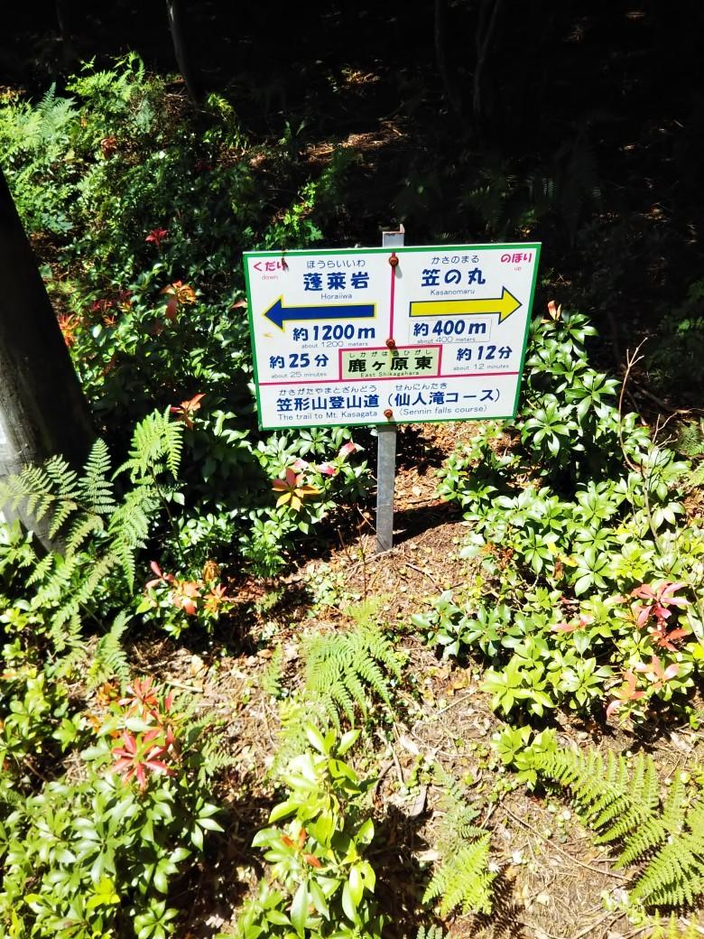 播磨富士 笠形山_c0218841_20502415.jpg