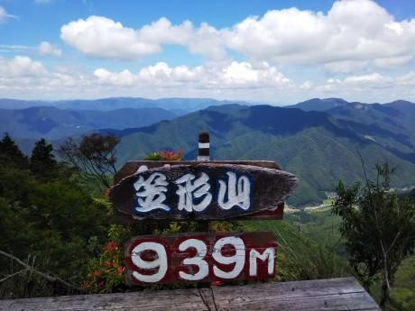 播磨富士 笠形山_c0218841_21143267.jpg