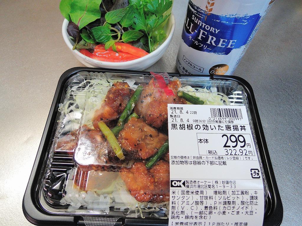 オーケーストアのお弁当(唐揚丼)@自宅_d0402143_16513379.jpg