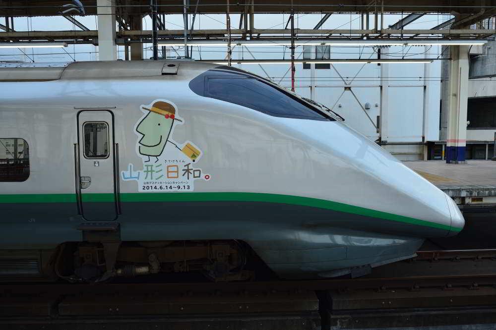 新幹線E3系電車「つばさ」_c0356757_22433909.jpg