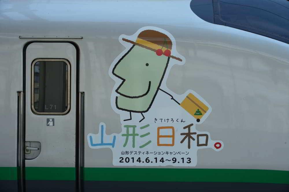 新幹線E3系電車「つばさ」_c0356757_22445737.jpg