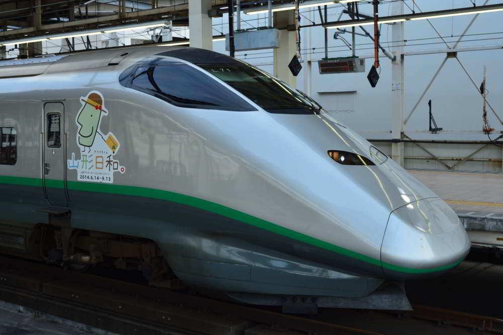 新幹線E3系電車「つばさ」_c0356757_22450544.jpg
