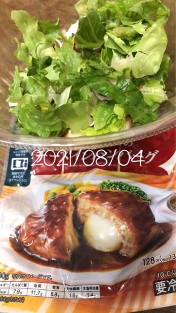 2021/08/04 夜 血糖値&インスリン注射&食事写真_b0056758_23334173.jpg