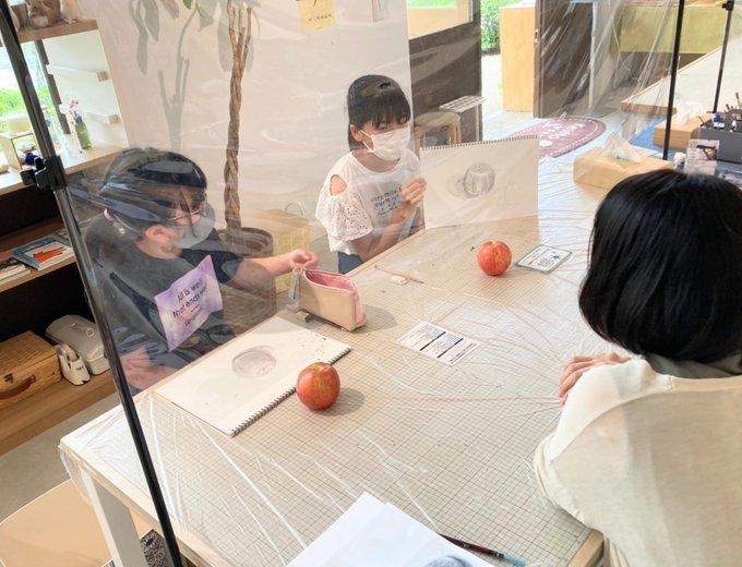 月1回 ナシエ子ども絵画教室 2回目生徒募集_f0125068_16134054.jpg