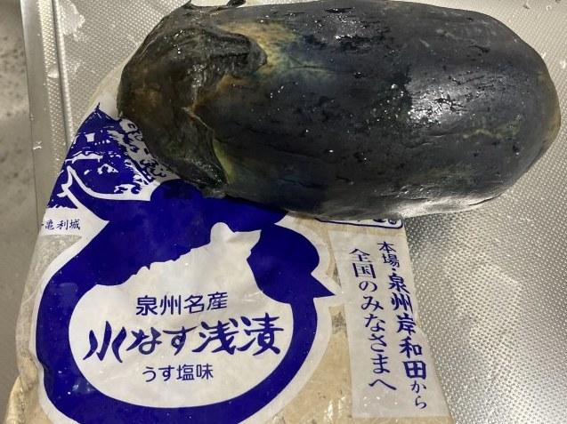 水茄子 / koba_d0135801_17404611.jpg