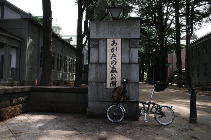 ブロンプトンと夏の長野県へ その4 ~ あがたの森文化会館  松本民芸館_a0287336_17354242.jpg