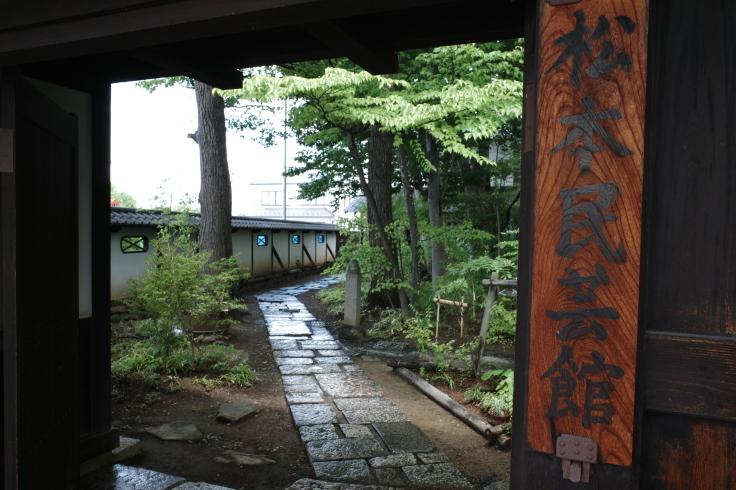 ブロンプトンと夏の長野県へ その4 ~ あがたの森文化会館  松本民芸館_a0287336_18080040.jpg