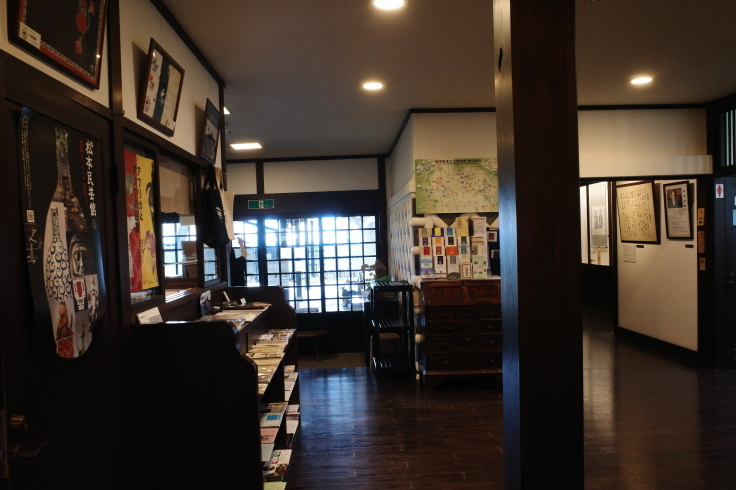 ブロンプトンと夏の長野県へ その4 ~ あがたの森文化会館  松本民芸館_a0287336_18272841.jpg