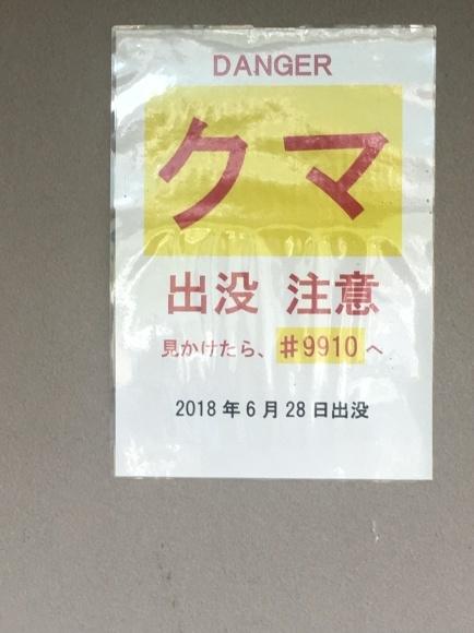 北海道_a0139843_01170886.jpg