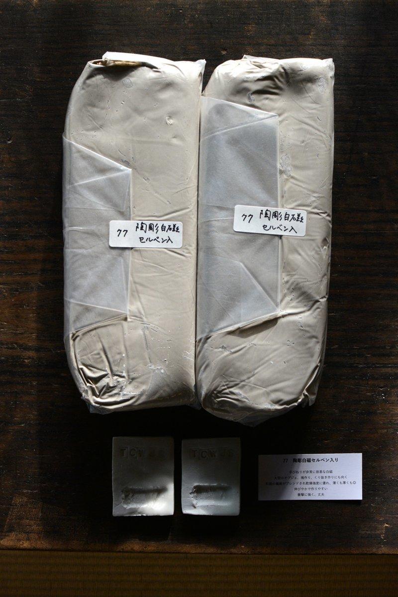 「カネ利陶料展 陶土製造業の誇り 6日目_d0087761_17571583.jpg