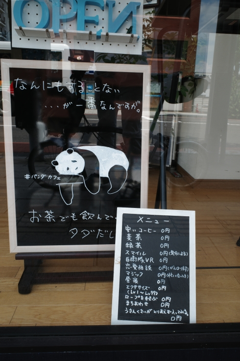 ブロンプトンと夏の長野県へ その5 ~ 松本城  自衛隊広報センター信濃_a0287336_20334035.jpg