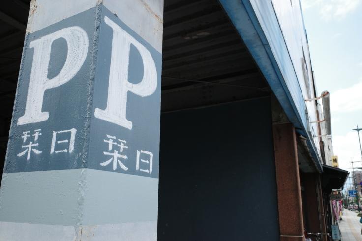 ブロンプトンと夏の長野県へ その5 ~ 松本城  自衛隊広報センター信濃_a0287336_20545240.jpg