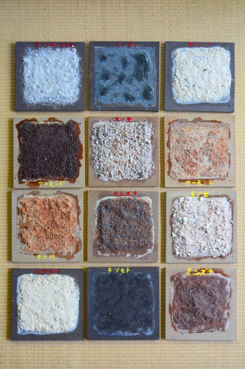 「カネ利陶料展 陶土製造業の誇り」 7日目_d0087761_13342983.jpg