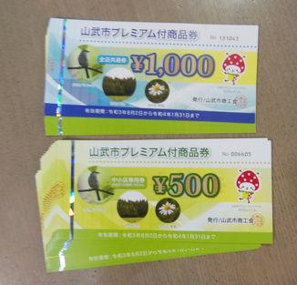 アシックステニスシューズ、新製品入荷_a0151444_10050364.jpg