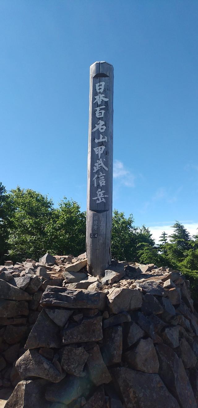 2021夏 登山の記録(甲武信ヶ岳)_c0337257_08590166.jpg