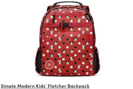 子供たちがスタイリッシュに新学期を始めるための24の最高のバックパック_b0007805_02122125.jpg