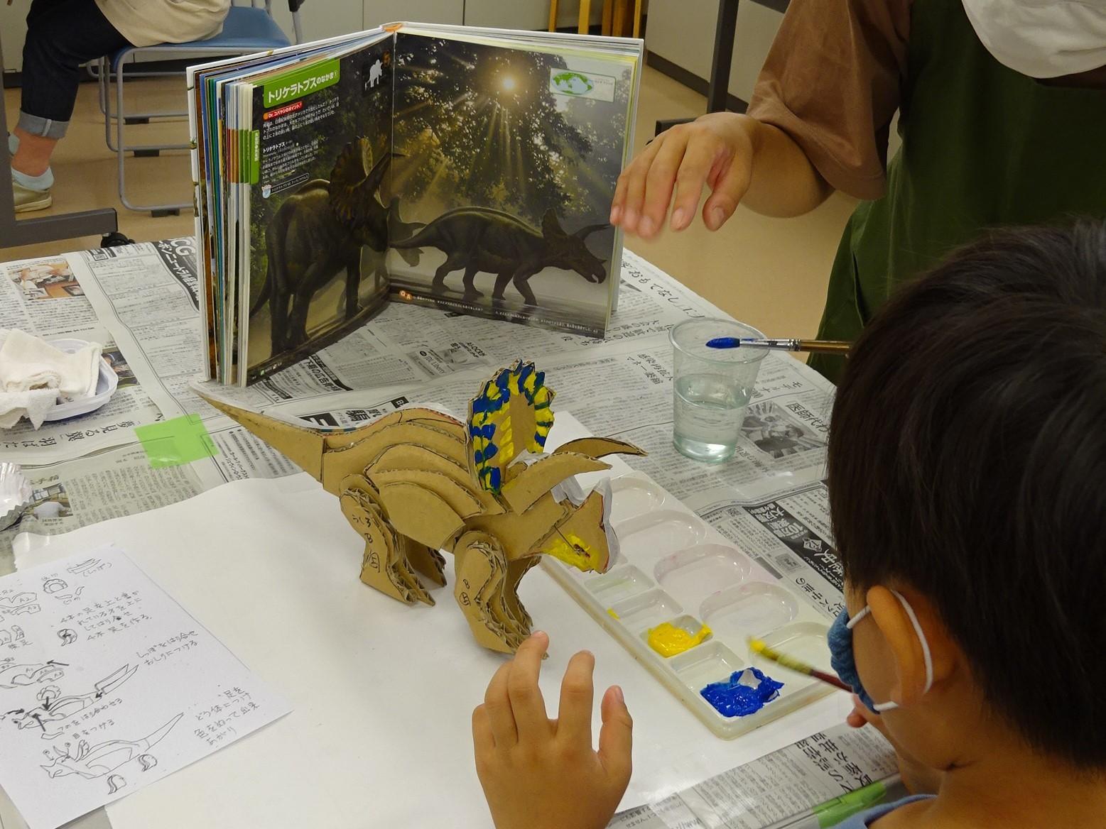 夏休み工作教室2021「段ボール材で恐竜を作ろう」_a0269923_17533102.jpg
