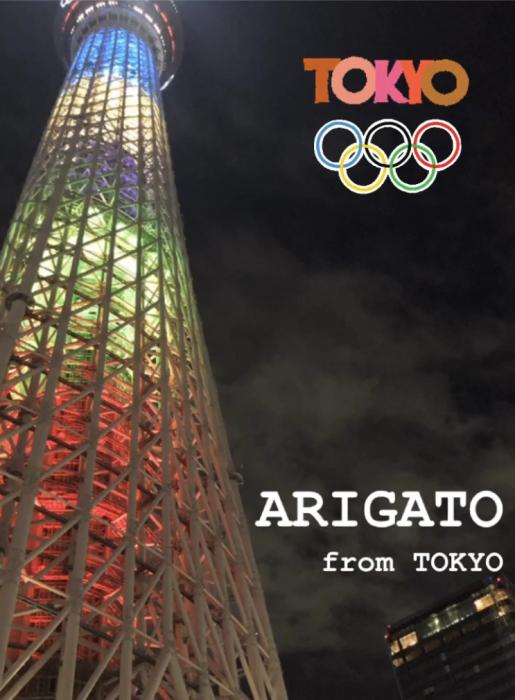 TOKYO2020はアドリブ_f0009667_13230944.jpeg
