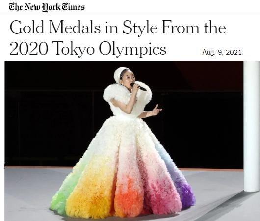 東京オリンピックから、ファッションの金メダル_b0007805_08175056.jpg