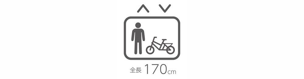 BRUNO Eバイク 「e-tool」初お披露目!!_e0188759_16574810.jpg