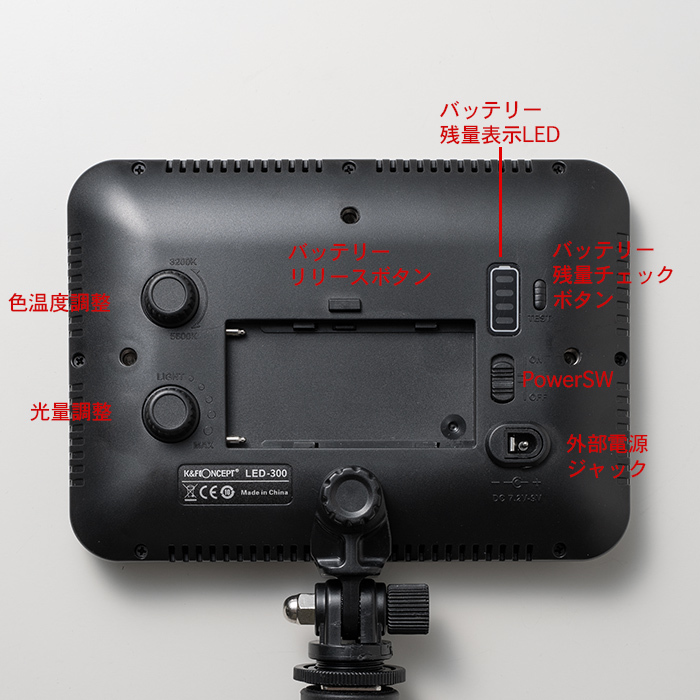 2021/08/10 K&F KF-300 LEDライト_b0171364_15192445.jpg