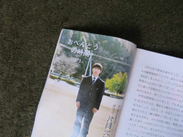 夢の甲子園_c0402074_11423948.jpg