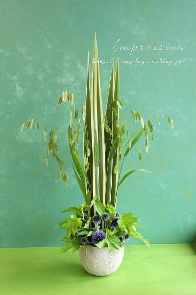 定期装花から:ルリ玉アザミ_a0085317_13294529.jpg