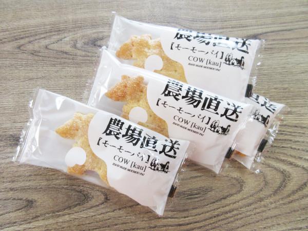 【若尾製菓】農場直送 モーモーパイ_c0152767_07230533.jpg