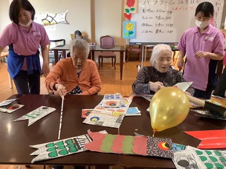 鯉のぼりゲームと5月のお誕生日_e0163042_12513700.jpg