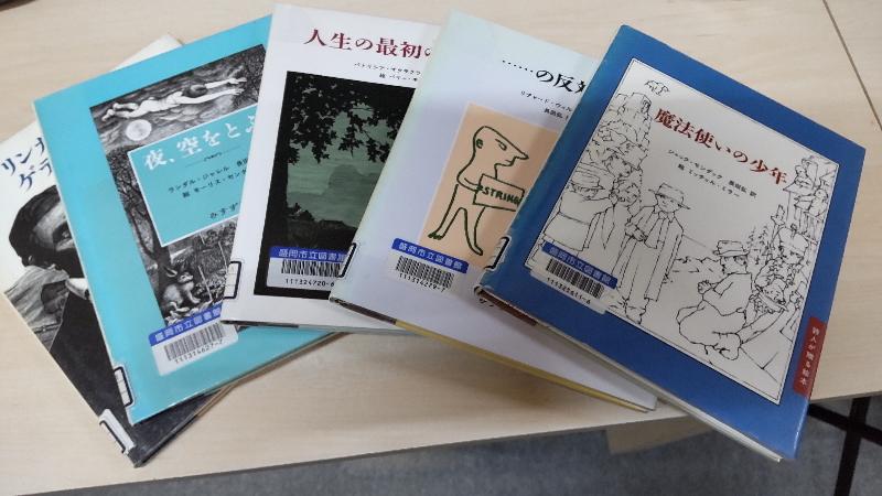 図書館_c0061284_14270111.jpg