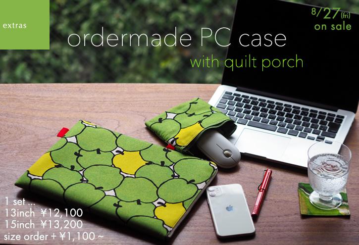「PC case」できました_e0243765_12024575.jpg