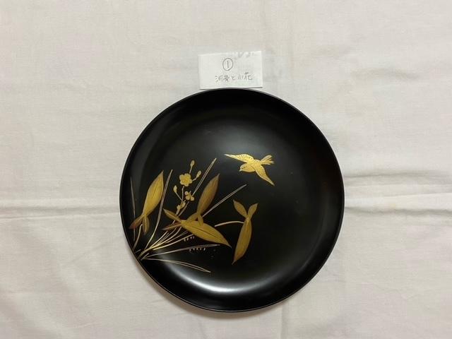 絵替わりの黒塗り蒔絵皿。_c0405112_12270403.jpeg