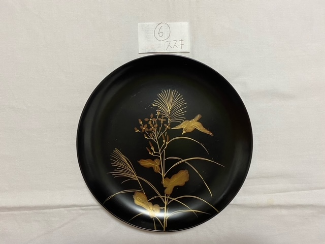 絵替わりの黒塗り蒔絵皿。_c0405112_12271681.jpeg