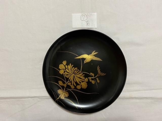 絵替わりの黒塗り蒔絵皿。_c0405112_12274287.jpeg