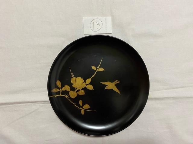 絵替わりの黒塗り蒔絵皿。_c0405112_12282326.jpeg