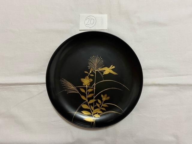 絵替わりの黒塗り蒔絵皿。_c0405112_12285905.jpeg