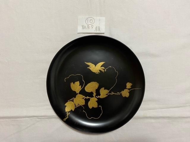 絵替わりの黒塗り蒔絵皿。_c0405112_12290790.jpeg