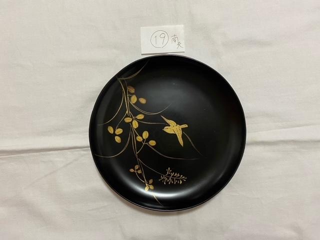 絵替わりの黒塗り蒔絵皿。_c0405112_12301261.jpeg