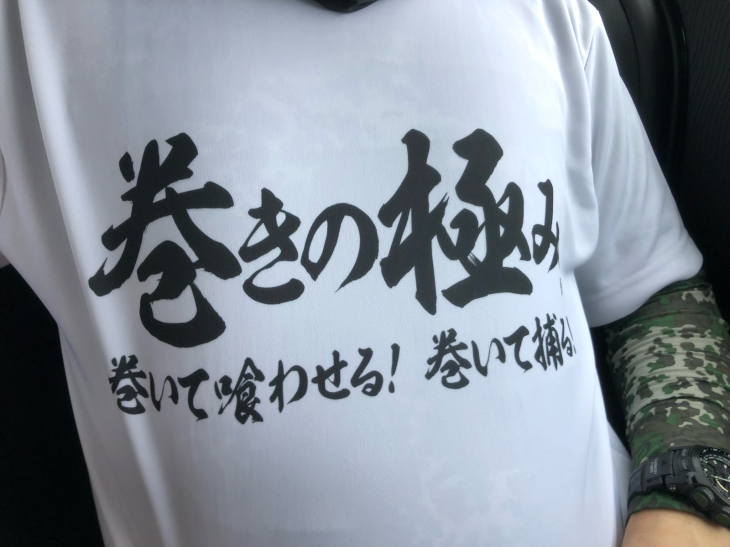 マグナムクランク祭り開催!_e0100021_21432609.jpg