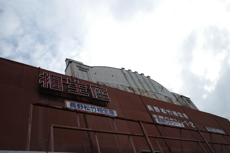 ブロンプトンと夏の長野県へ その11 ~ 朝の善光寺_a0287336_12300657.jpg