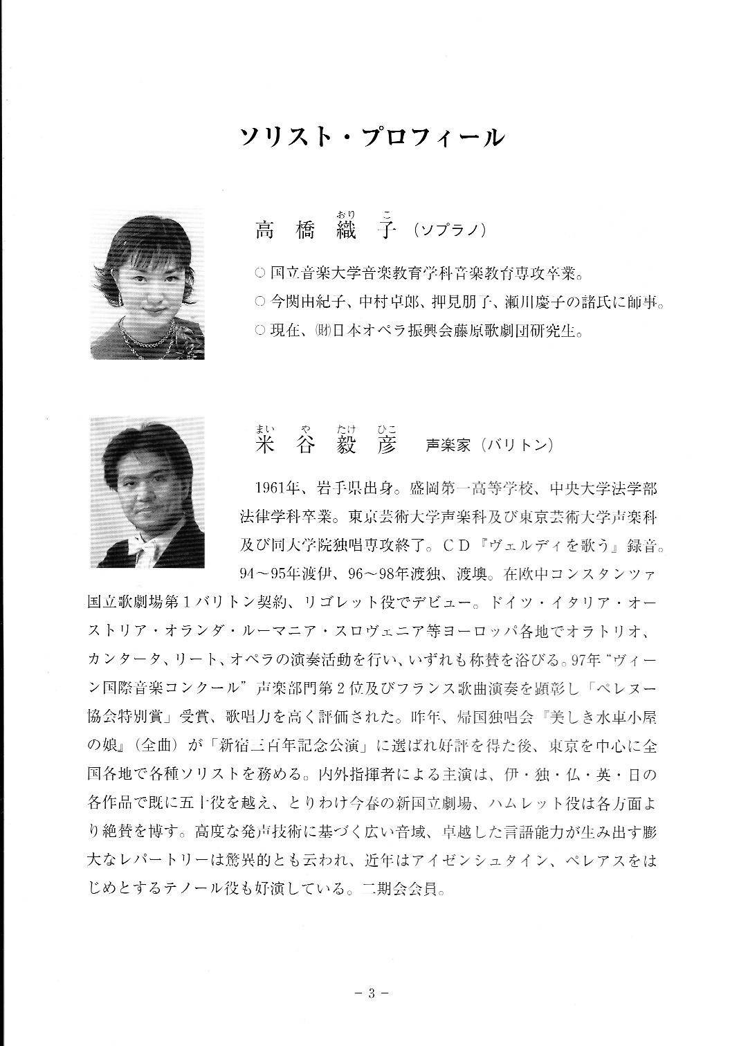 創立40周年記念演奏会_c0125004_19151304.jpg