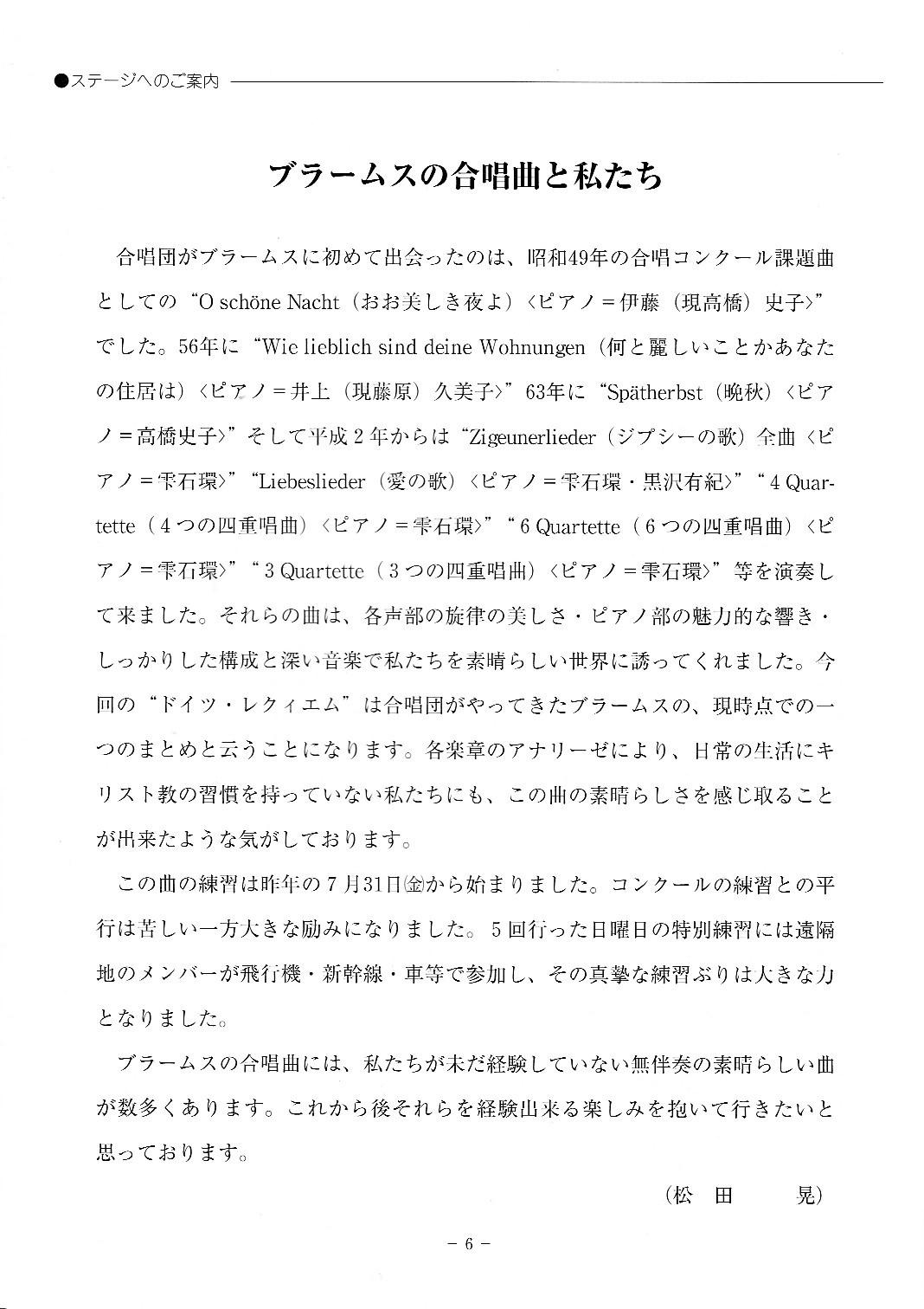 創立40周年記念演奏会_c0125004_19155526.jpg